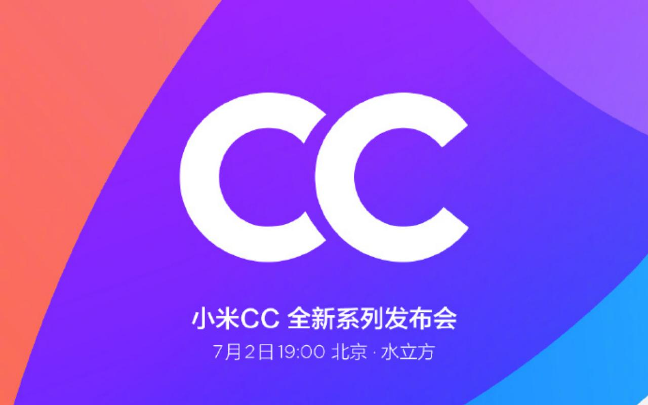 Xiaomi CC Series Promotional Video Released