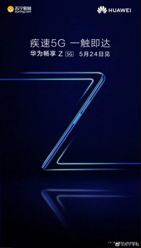 Huawei Enjoy Z 5G Budget Smartphone To Launch On May 24 In China