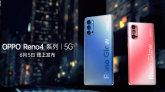 Oppo Reno 4 Series Is Coming On June 5 In China