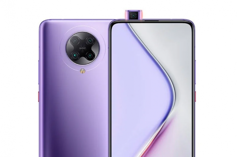 Poco F2 Pro Smartphone's Multiple Leaks Hit The Rumor Mill